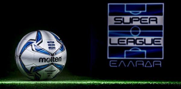 Super League: H ΕΠΟ την απόφαση για αναδιάρθρωση