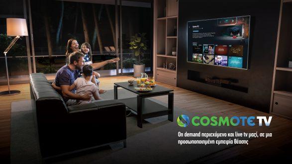 Η νέα COSMOTE TV αλλάζει τα δεδομένα στην τηλεόραση   COSMOTE TV: Η πρώτη streaming υπηρεσία με προσωποποιημένες προτάσεις από live & on demand περιεχόμενο