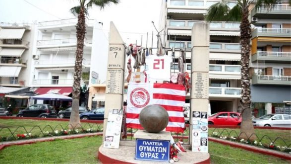 Ολυμπιακός: Άγνωστοι βεβήλωσαν το μνημείο της Θύρας 7!