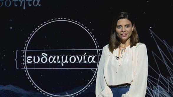 «Φιλοσοφία στην πράξη»: Η νέα εκπομπή της COSMOTE TV για τoν ρόλο της φιλοσοφίας στη σύγχρονη κοινωνία