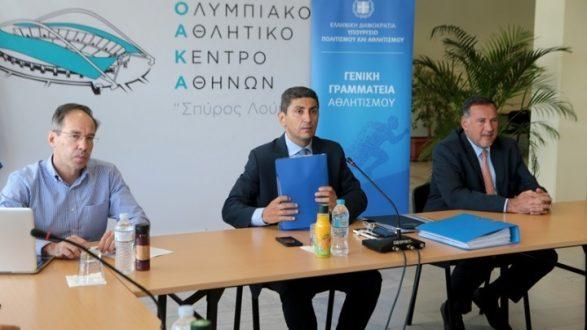 Σε καλό κλίμα η συνάντηση Αυγενάκη με την αντιπροσωπεία της ΕΟΕ