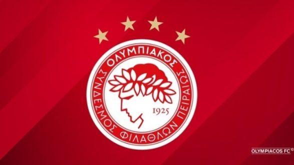 Ολυμπιακός: «Σοβαρευτείτε και ορίστε ασφαλέστερο γήπεδο για τον τελικό Κυπέλλου»