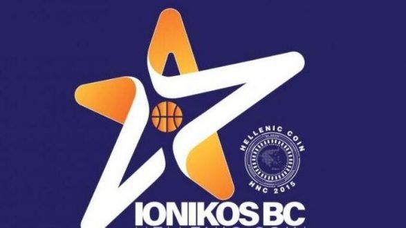 Τέλος από την Basket League ο Ιωνικός Νικαίας