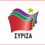ΕΚΤΟΣ ΛΙΣΤΑΣ Ο ΣΥΡΙΖΑ