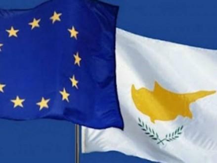 Κύπρος: Σκληρότερο το αναθεωρημένο σχέδιο της τρόικας