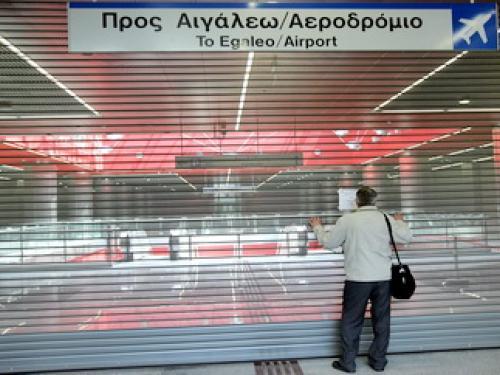 Χωρίς Μετρό, Ηλεκτρικό και Τραμ και σήμερα