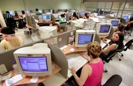 Πρόγραμμα ένταξης 55.000 ανέργων