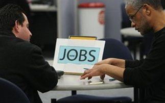 Mειώθηκε η ανεργία στην Αυστραλία
