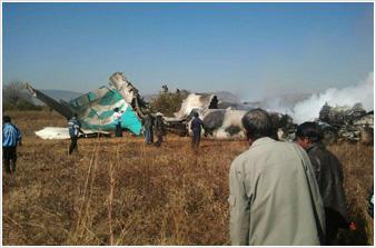 Αεροπορικό δυστύχημα στη Μιανμάρ