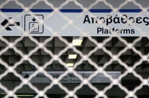 «Χειρόφρενο» και αύριο στο Μετρό