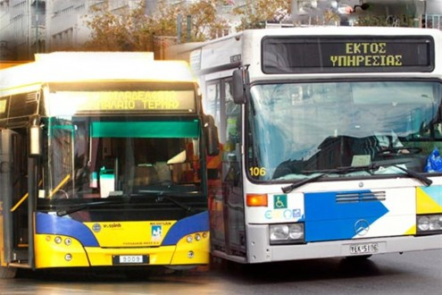 «Χειρόφρενο» και σήμερα σε λεωφορεία και τρόλεϊ