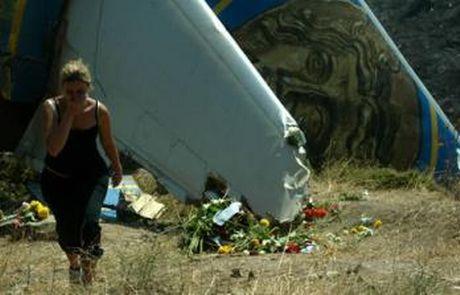 Ένοχοι οι υπεύθυνοι της Ήλιος για την αεροπορική τραγωδία
