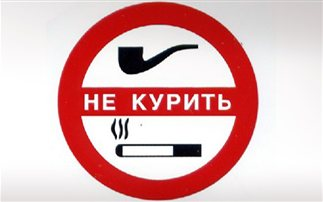 Απαγόρευση καπνίσματος στους δημόσιους χώρους από τον Ιούνιο