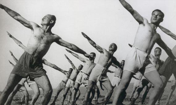 Καρτποστάλ από τα στρατόπεδα στη Μακρόνησο