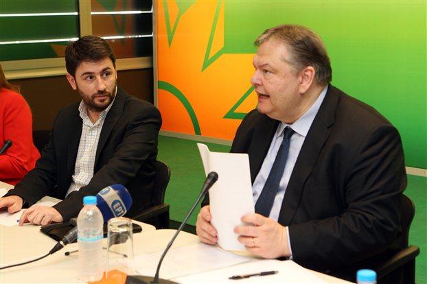 Κύπρος, τρόικα και ...οργάνωση στην ατζέντα του ΠΑΣΟΚ