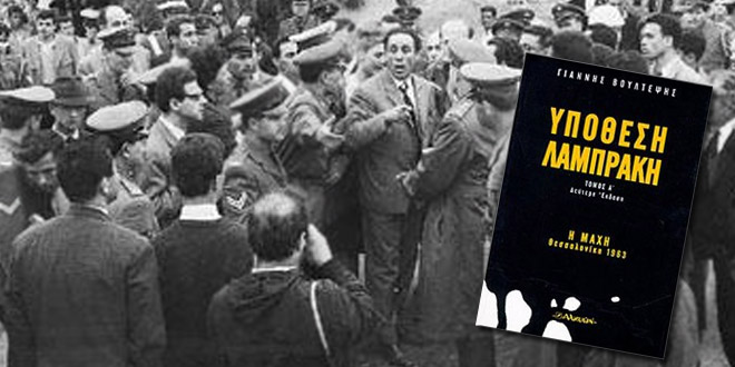 Ο Γιάννης Βούλτεψης και το... δημοσιογραφικό τρίκυκλο που αποκάλυψε την εκτροπή