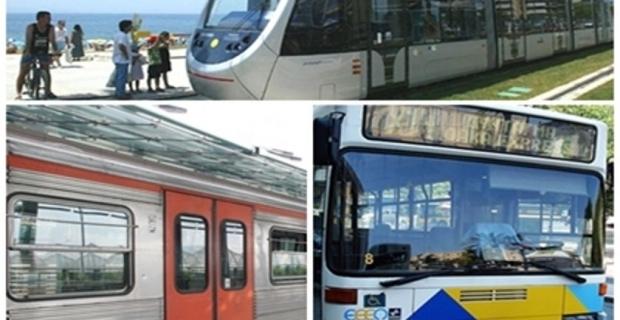 Πώς θα κινηθούν τα μέσα μεταφοράς από Μεγάλη Πέμπτη έως Τρίτη του Πάσχα