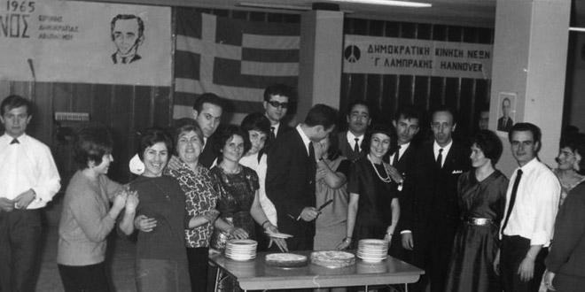 Η ίδρυση της Δημοκρατικής Νεολαίας Λαμπράκη: «Κάθε νέος και Λαμπράκης»