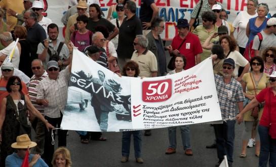Πορεία μνήμης για τα 50 χρόνια από τη δολοφονία του Γρηγόρη Λαμπράκη