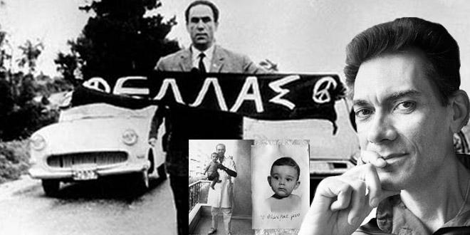 Γρηγόρης Λαμπράκης: Η ψυχή του, οι ιδέες του, οι πράξεις του είναι για την Ελλάδα του μέλλοντος...