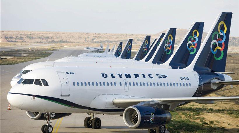 Olympic Air: Τέλος στις πτήσεις από Αθήνα προς Θεσσαλονίκη, Ηράκλειο και Ρόδο