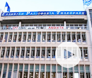 Το matrix24.gr συνεχίζει να μεταδίδει το πρόγραμμα της ΕΡΤ