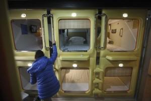 Ξενοδοχείο για φτωχούς στην Κίνα