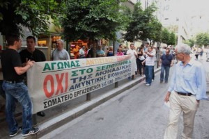 Μέχρι το τέλος Αυγούστου οι αποφάσεις για ΕΑΣ, ΕΛΒΟ και ΛΑΡΚΟ
