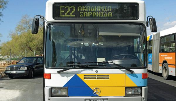 Τα λεωφορεία πάνε (με)  διακοπές