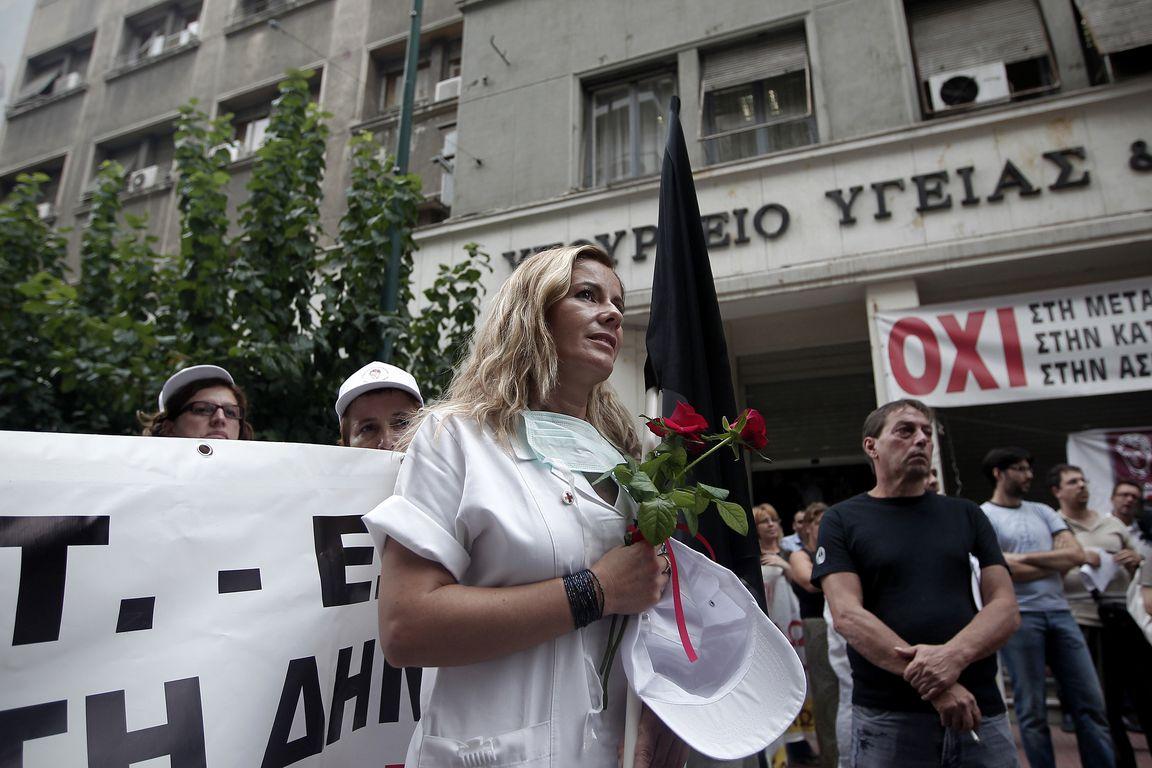 Σε τριήμερη απεργία οι νοσοκομειακοί γιατροί