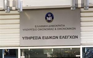 Το ΣΔΟΕ «ξεψαχνίζει» τις offshores εταιρείες
