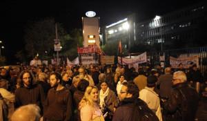 Νέα συγκέντρωση διαμαρτυρίας στην ΕΡΤ