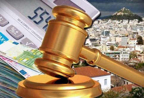 Αντίθετο το επιμελητήριο Αθηνών στην απελευθέρωση των πλειστηριασμών