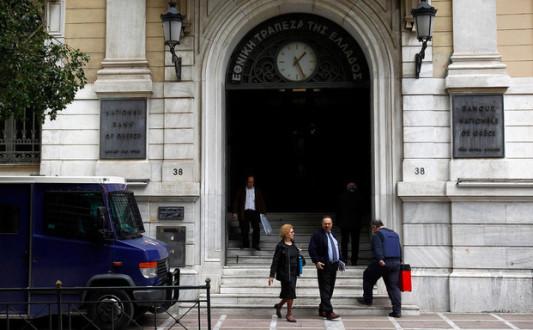 Εκπαίδευση σε 8.000 επαγγελματίες από το Επιμελητήριο Αθηνών
