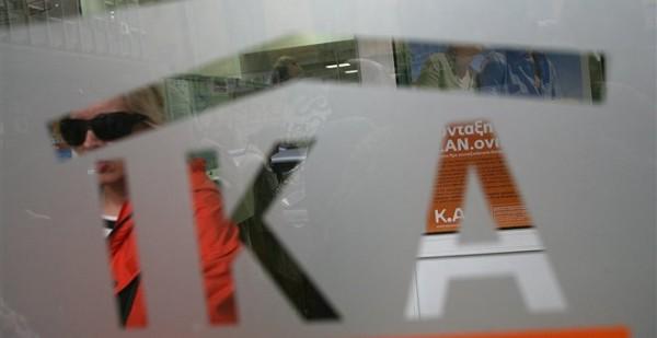 Συνελήφθησαν λογιστής και υπάλληλος του ΙΚΑ για εκβιασμό
