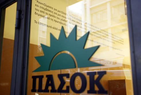 Το ΠΑΣΟΚ μετέχει στην Προοδευτική Δημοκρατική Παράταξη