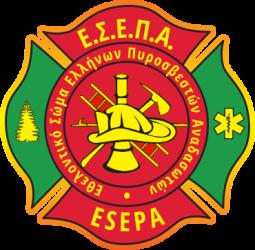 Εξαπάτησε και τον Φούχτελ οργάνωση εθελοντών πυροσβεστών