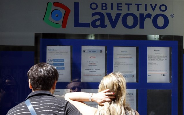 Το 51% των Ιταλών έως 34 ετών ζει με το χαρτζιλίκι των γονιών