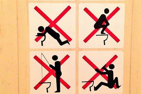 Στις τουαλέτες του Σότσι απαγορεύεται το …ψάρεμα