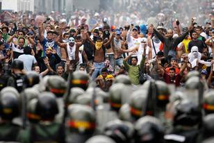 Τρεις ακόμη νεκροί στη Βενεζουέλα