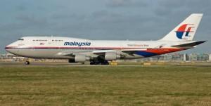 Στο «σκοτάδι» οι έρευνες για το μοιραίο αεροσκάφος-Δύο ύποπτοι επιβάτες