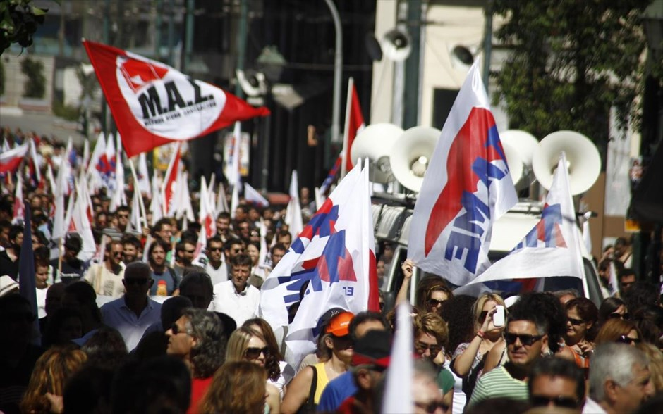Ολοκληρώθηκαν οι πορείες στο κέντρο της Αθήνας