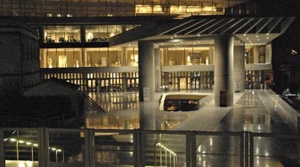 Αποτέλεσμα εικόνας για Ψηφιακού Μουσείου Ακρόπολης